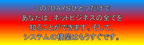 7days-logo.jpg